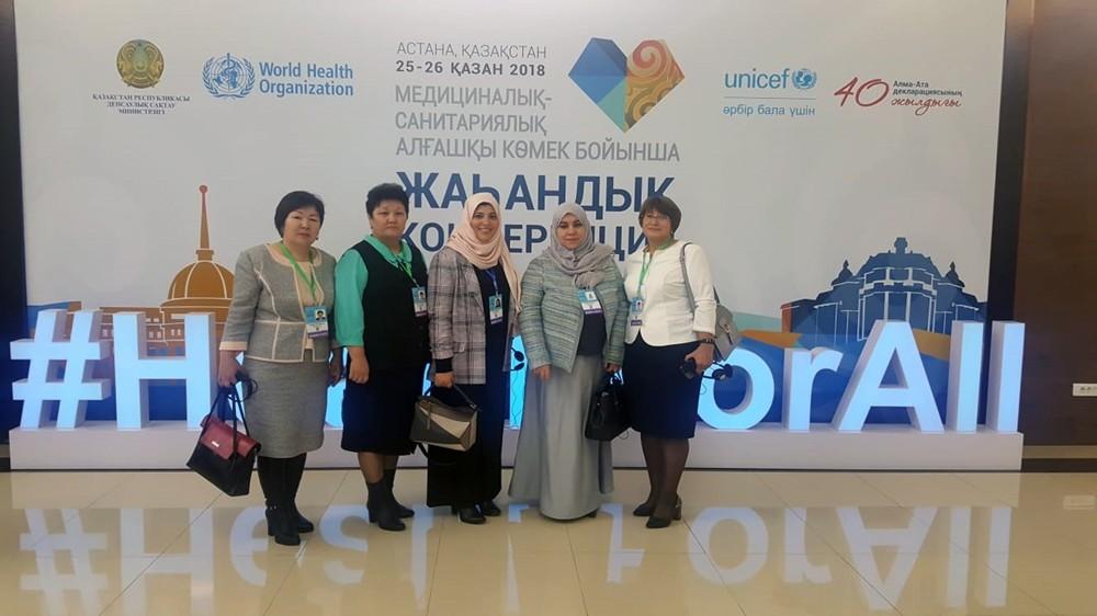 العلوي تستعرض تجربة البحرين بالمراكز الصحية النموذجية بكازاخستان