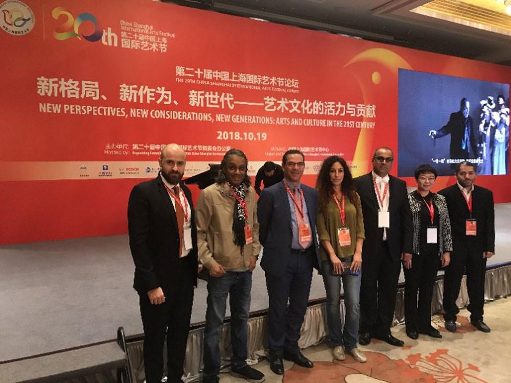 البحريني خالد الرويعي في الصين