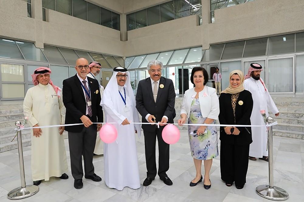 جامعة البحرين تنظم حملة للتوعية بسرطان الثدي