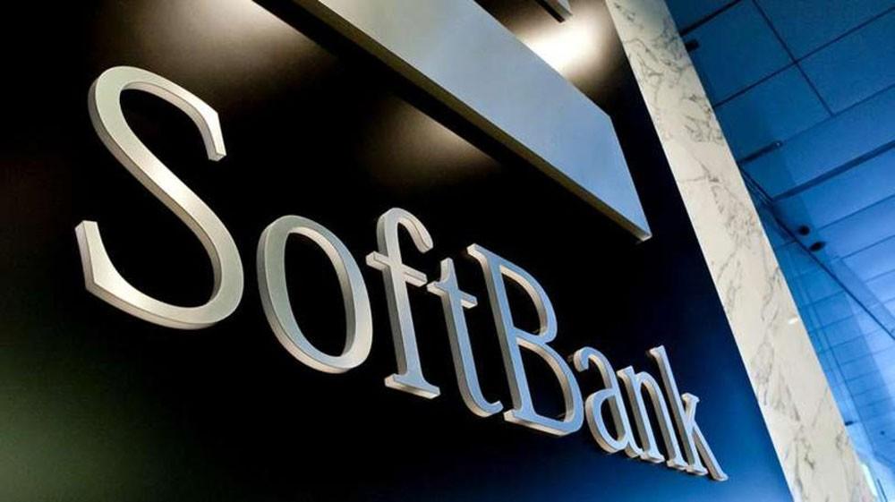 سوفت بنك اليابانية تعلن عن قفزة في أرباح الربع الثاني بفضل صندوق رؤية