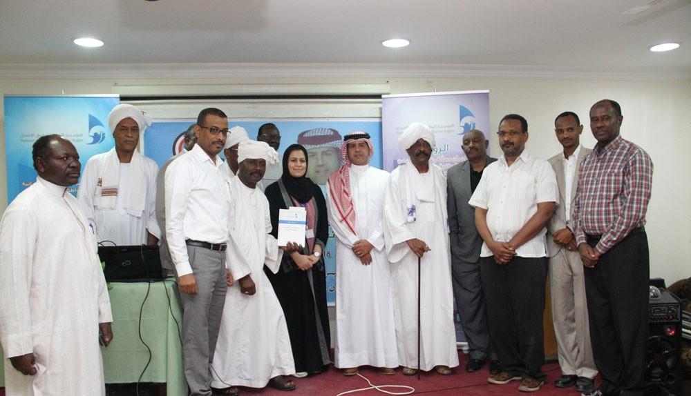 حقوق الإنسان تعقد محاضرة توعوية بالنادي السوداني