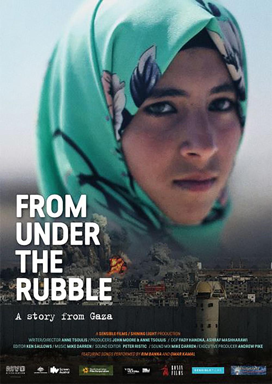 From Under The Rubble يفوز بأفضل  وثائقي من مهرجان الفيلم العربي بكاليفورنيا