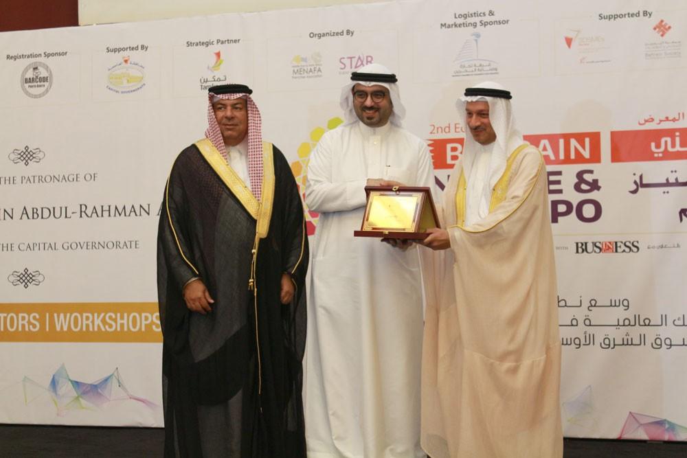 جمعية البحرين لتنمية المؤسسات تشارك في معرض البحرين لحقوق الامتياز والمطاعم