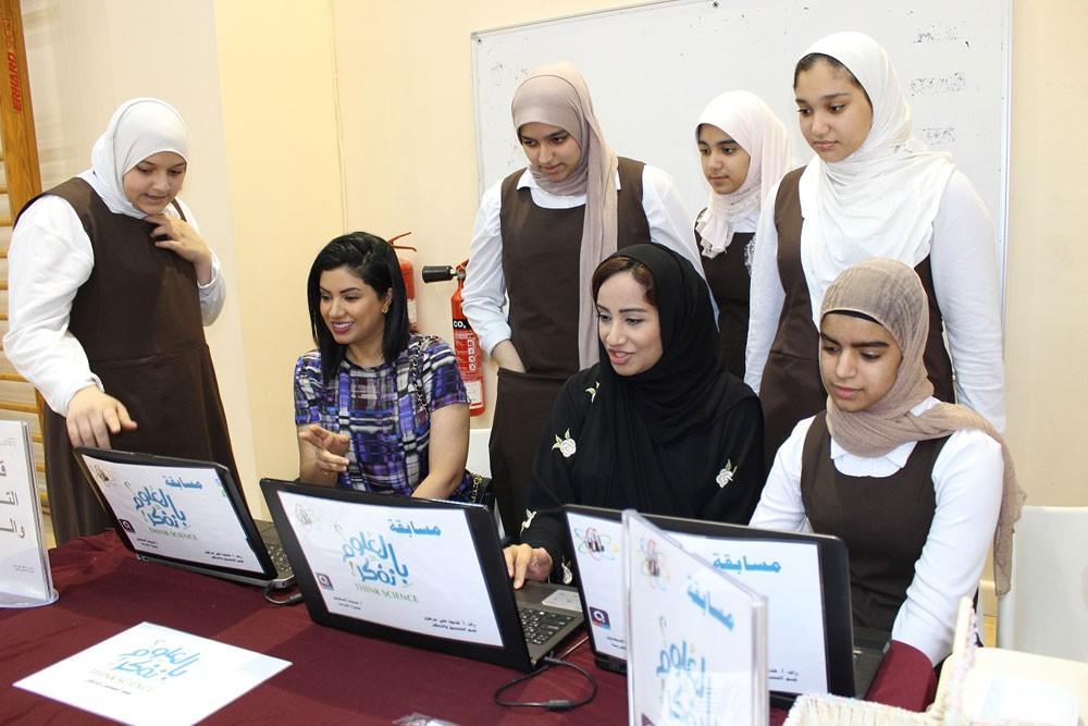 مدارس البحرين المنتسبة لليونسكو تحتفل باليوم العالمي للعلوم