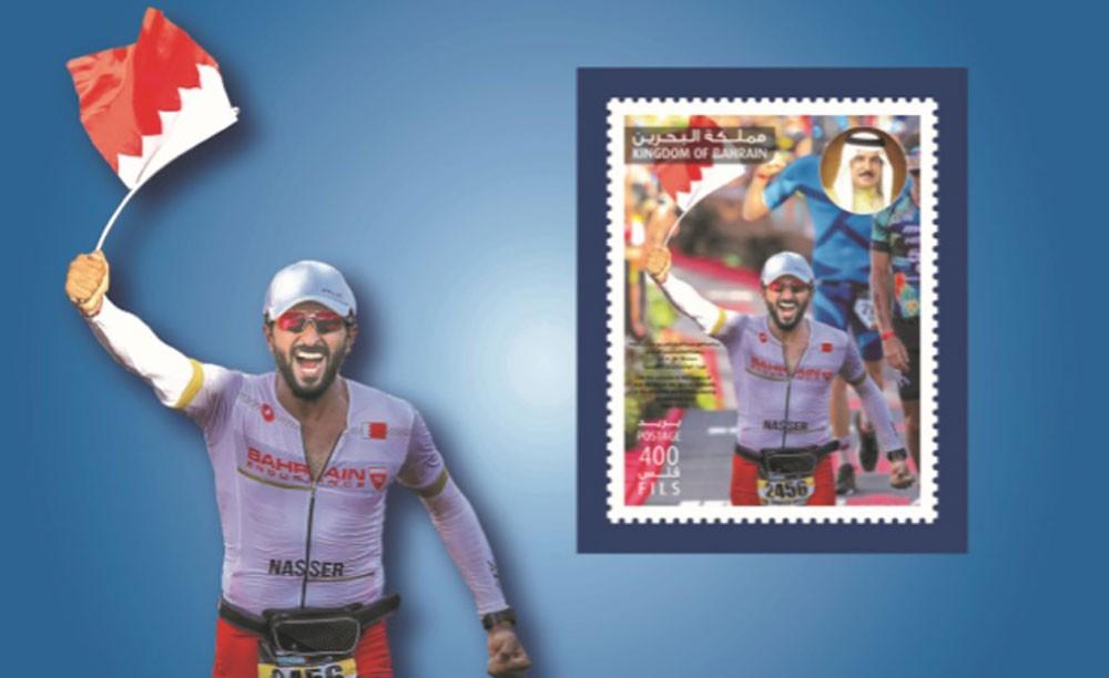 طابع تذكاري بمناسبة فوز الشيخ ناصر ببطولة العالم للرجل الحديدي