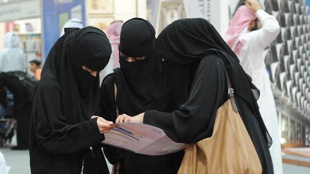 ارتفاع توظيف السعوديات في القطاع الخاص 8.8 % خلال عام