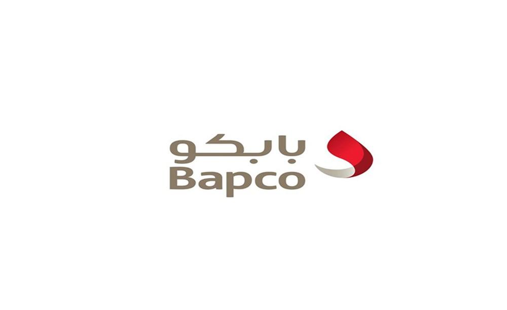 مشروع توسعة مصفاة (بابكو) وجهود تطوير القطاع النفطي بمملكة البحرين