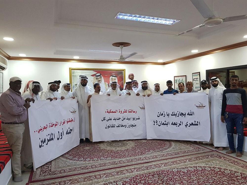 """صيادو """"قلالي"""" يرفعون الصوت نيابة عن كل الصيادين في البحرين : متى يتحرك المسئولون؟"""