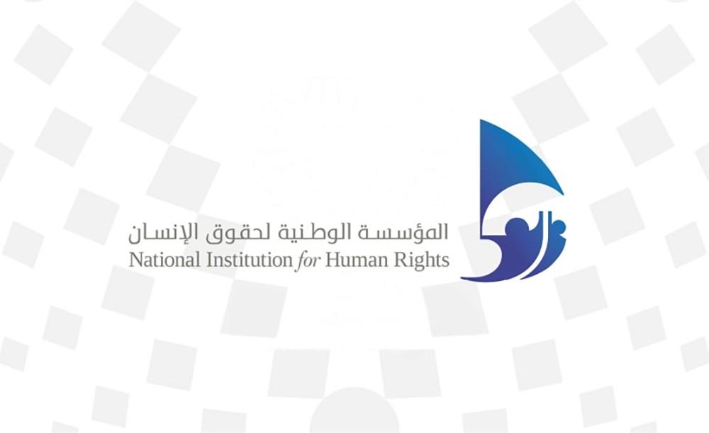الوطنية لحقوق الإنسان تشارك في ملاحظة الانتخابات النيابية والبلدية