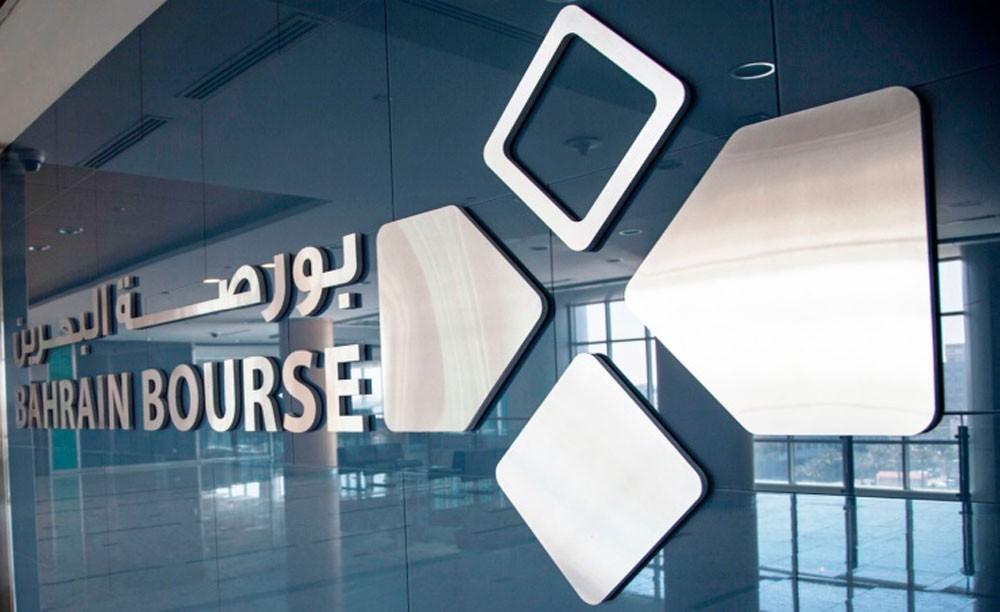 مؤشر البحرين العام والإسلامي يقفلون على انخفاض