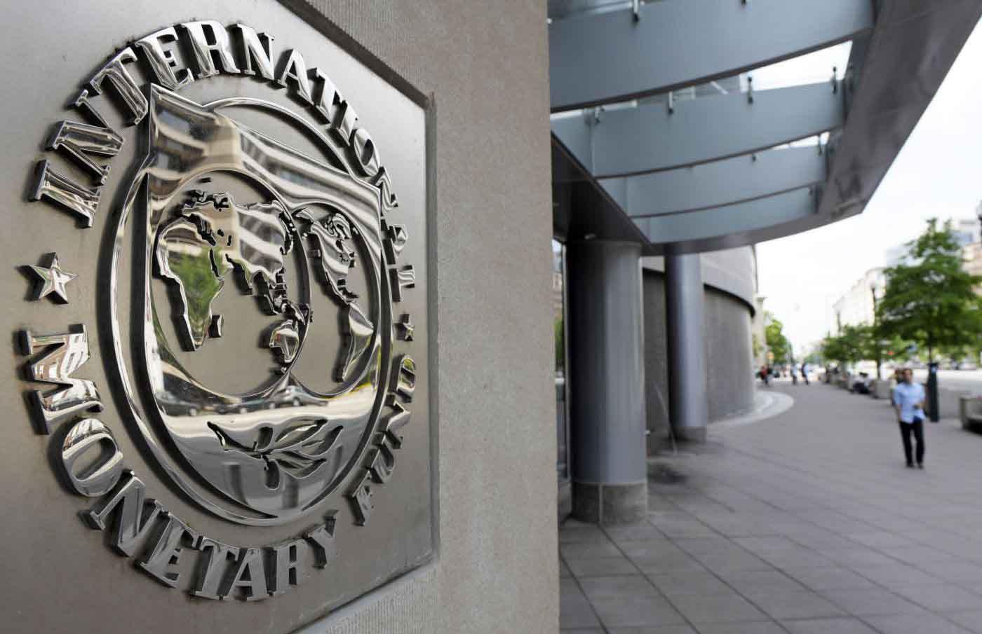 صندوق النقد يتوقّع تحسنا في اقتصاد منطقة الخليج