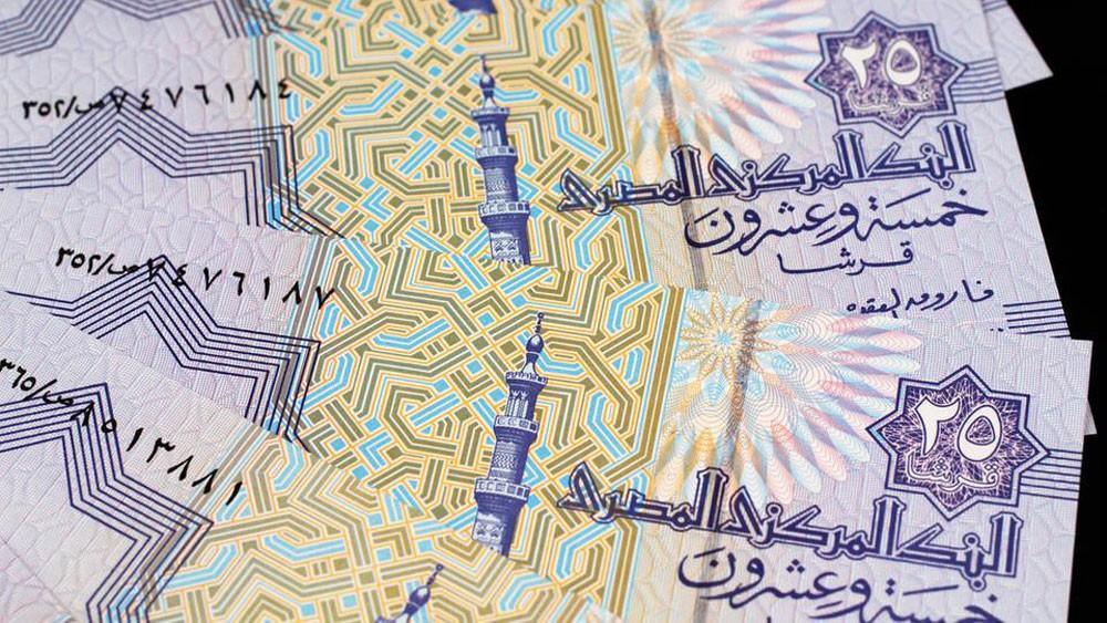 مصر تبيع أذون خزانة بـ695 مليون يورو بمتوسط عائد 1.75%