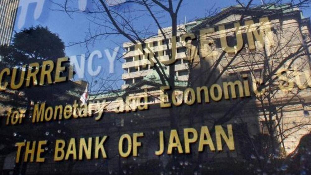 أصول بنك اليابان تتجاوز ناتج الاقتصاد الإجمالي