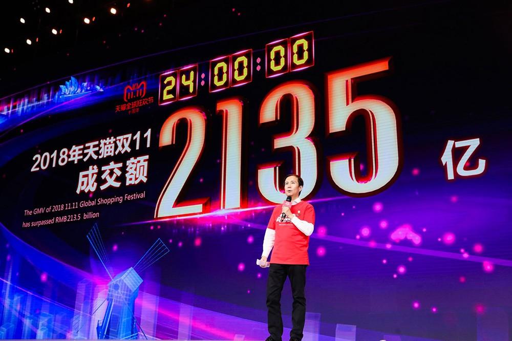 """Alibaba تستقطب 30.8 مليار دولار أمريكي خلال يوم العزاب """" Singles Day """""""
