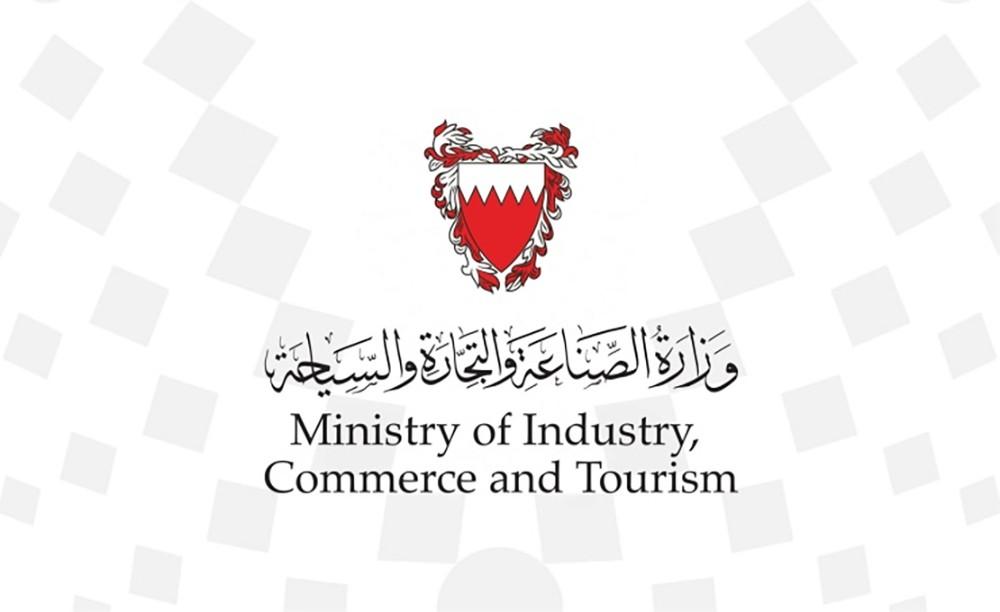"""""""التجارة"""" تدعو المستوردين والمصنعين إلى مكافحة الإغراق في منتجات السيراميك والبلاط"""