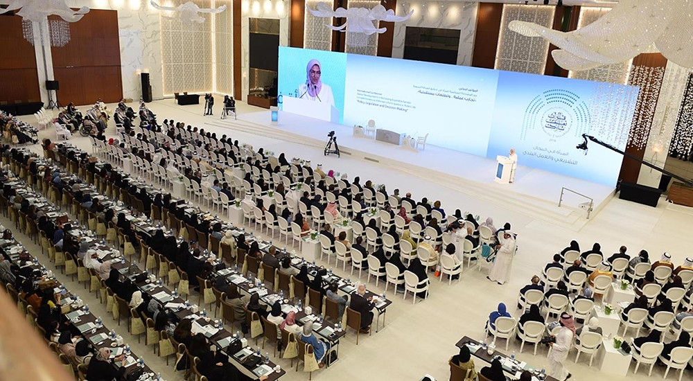 """مشاركون في مؤتمر """"المشاركة السياسية للمرأة"""": البحرين ليست بحاجة لـ (الكوتا) والأسباب عديدة"""