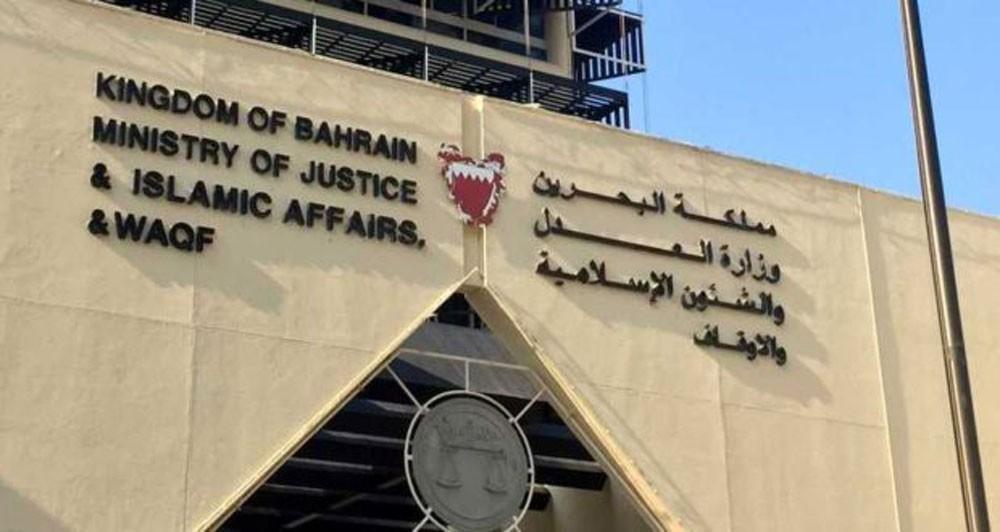 المؤبد وغرامة مائة الف دينار لمتهمين بالشروع في القتل لغرض إرهابي