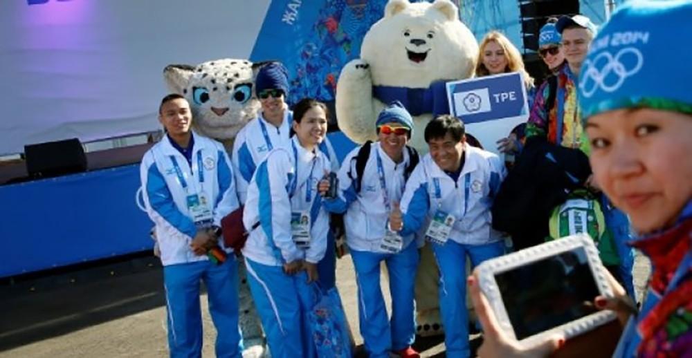 اللجنة الأولمبية الدولية تحذر تايوان من تغيير اسمها