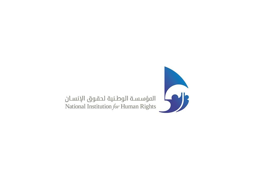 الوطنية لحقوق الإنسان : حماية حقوق الطفل وتعزيزها يحظى بأهمية كبيرة في مملكة البحرين