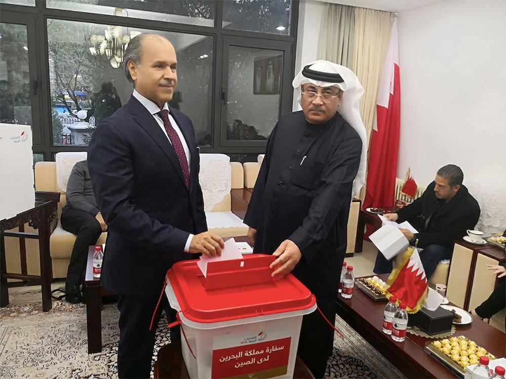 انطلاق عملية التصويت في إنتخابات 2018 بسفارة المملكة ببكين