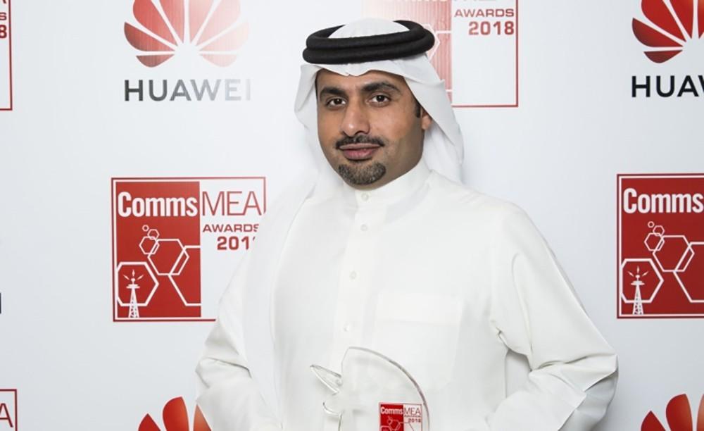 """""""الاتصالات"""" تفوز بجائزة أفضل مبادرة تنظيمية في منطقة الشرق الأوسط وشمال أفريقيا"""