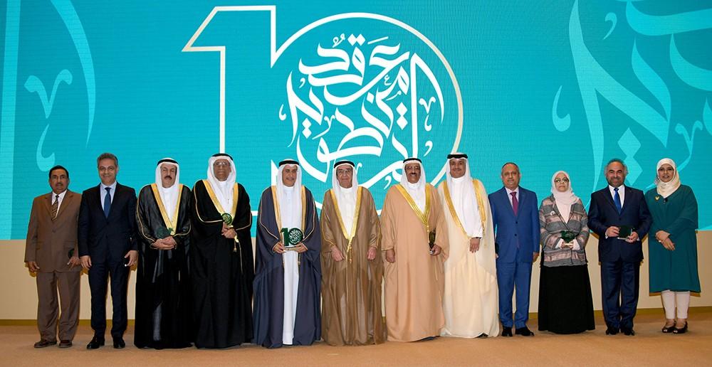 سمو الشيخ محمد بن مبارك آل خليفة يرعى حفل هيئة جودة التعليم والتدريب