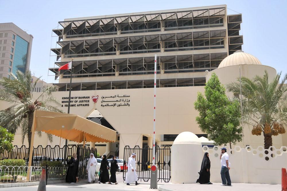 السجن 10 سنوات والإبعاد لمدرس عربي يحمل شهادة ماجستير مزورة