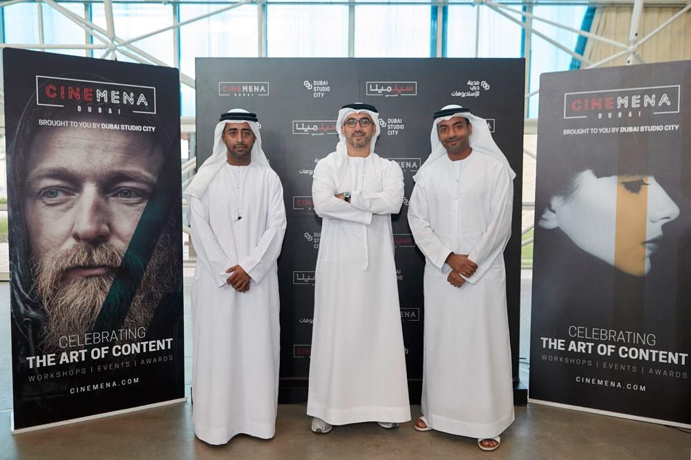 """مدينة دبي للاستديوهات تطلق منصة إنشاء المحتوى """"سينيمينا"""""""