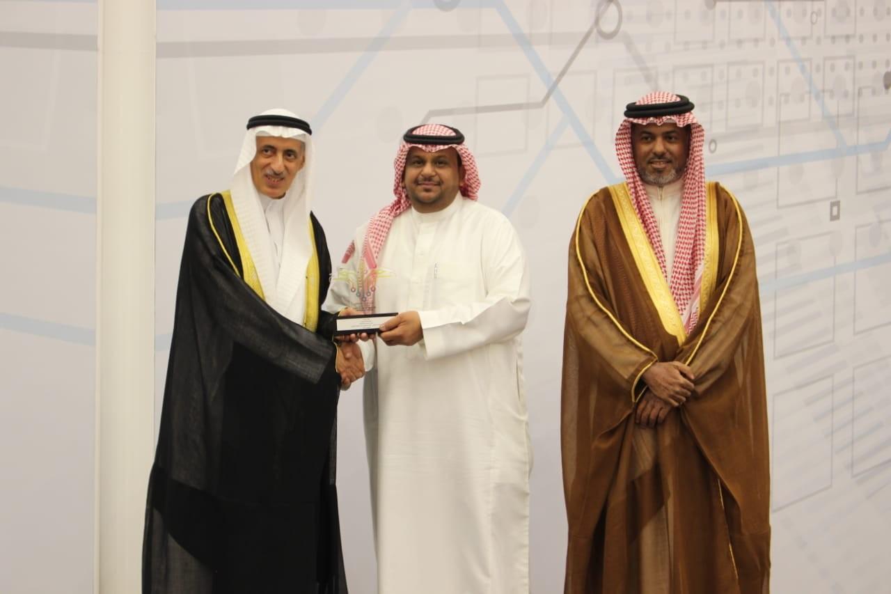 """تكريم قناة """"اقرأ"""" في البحرين"""