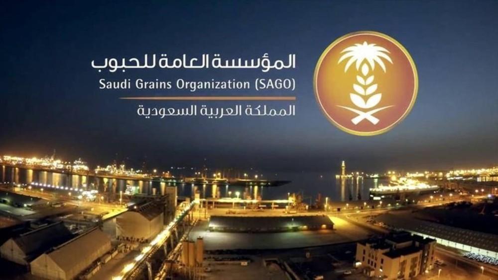مؤسسة الحبوب تدرس طلبات خصخصة المطاحن السعودية