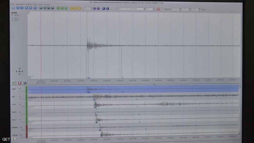 زلزال شدته 5.2 درجة يضرب ساحل تشيلي