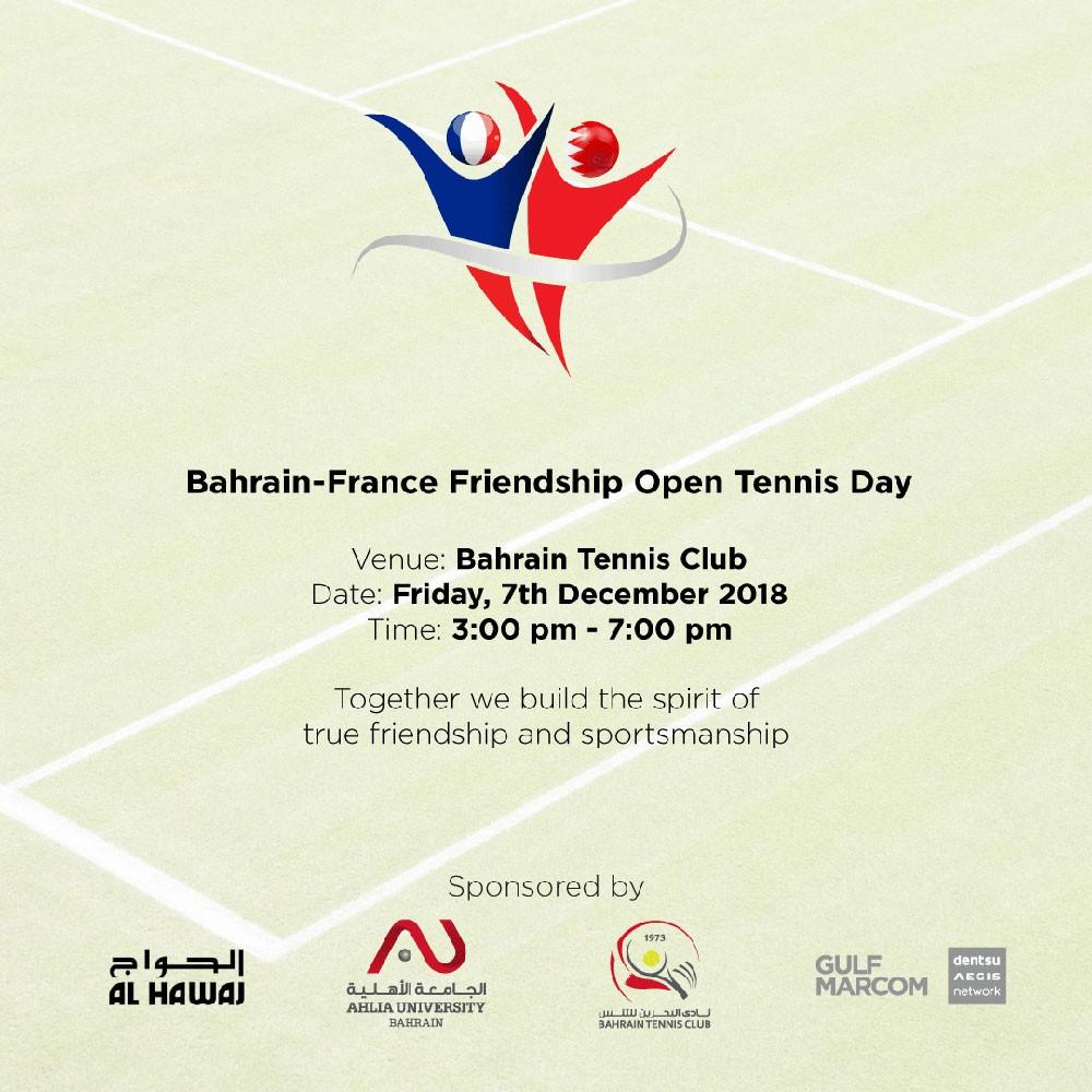 يوم الصداقة البحرينية الفرنسية بنادي البحرين للتنس