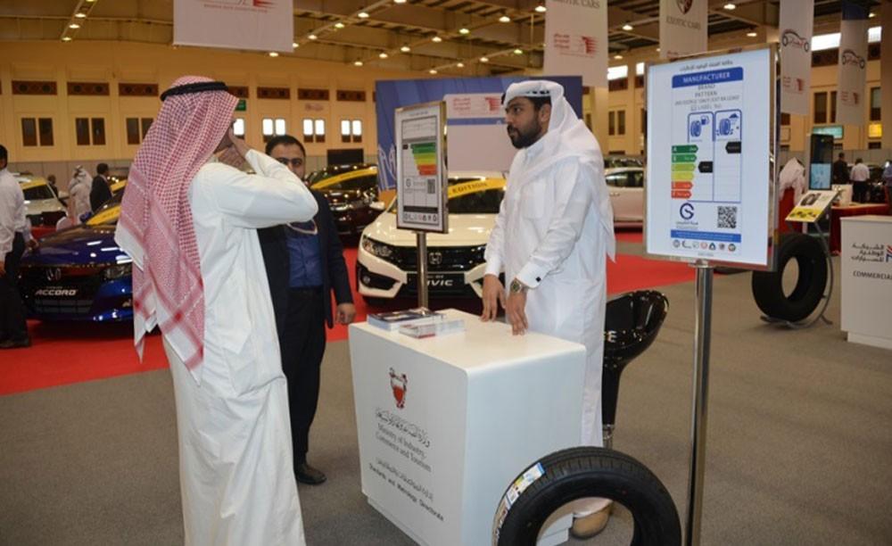 وزارة الصناعة تشارك في النسخة الثانية من معرض البحرين للسيارات