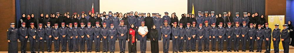 الأكاديمية الملكية للشرطة تكرم منسوباتها بيوم المرأة البحرينية