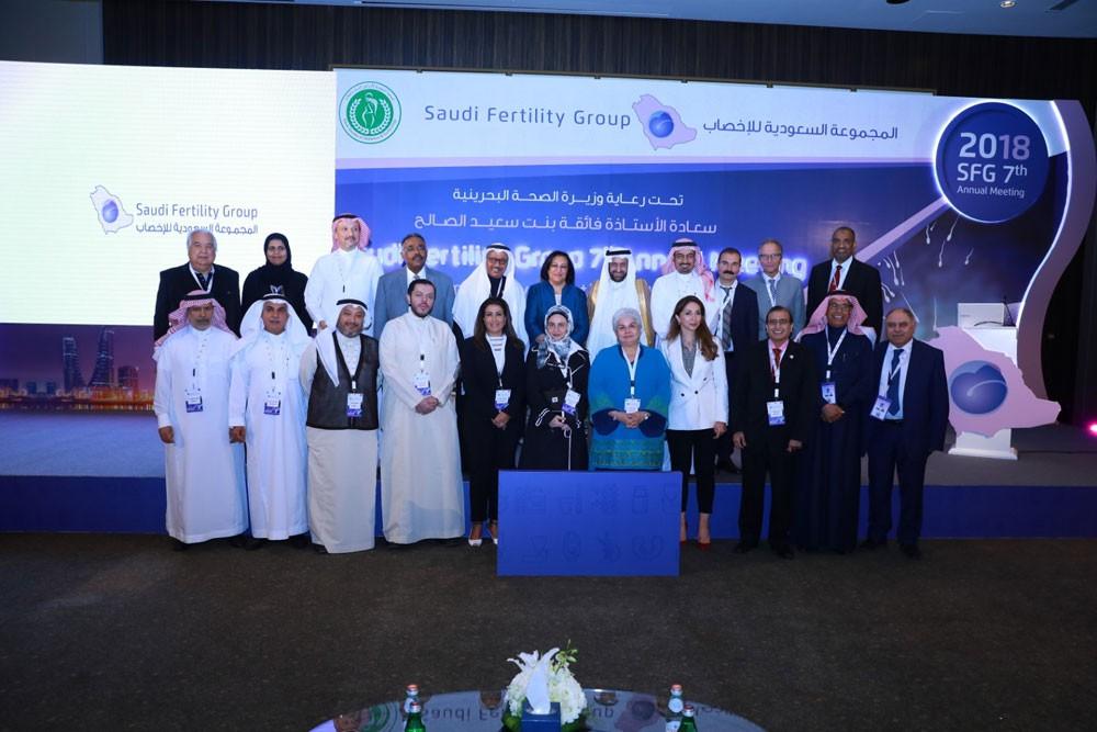 الصالح تفتتح أعمال المؤتمر السابع للمجموعة السعودية للإخصاب