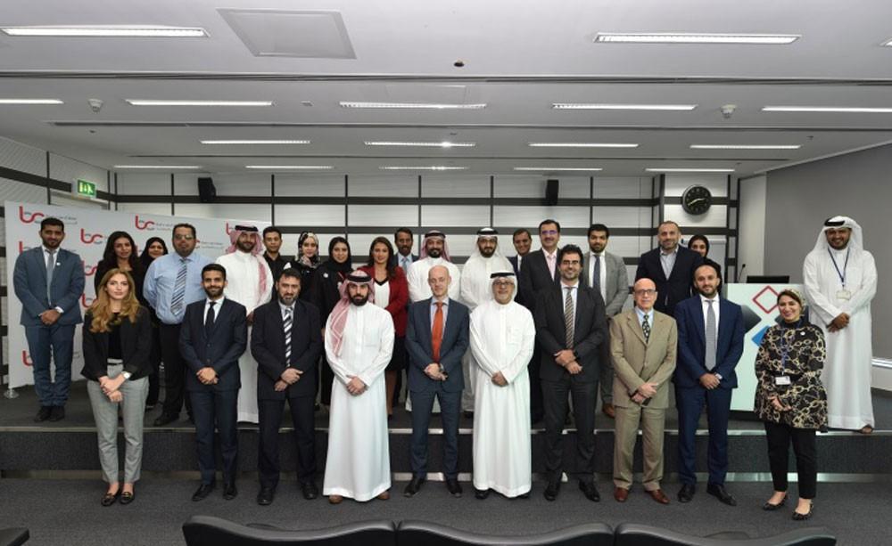 شركة البحرين للمقاصة تقيم ورشة تعريفية