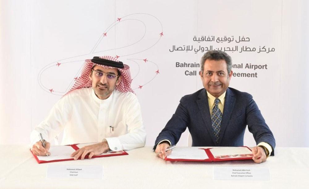 شركة مطار البحرين تخصص مركز اتصال جديد في مطار البحرين الدولي