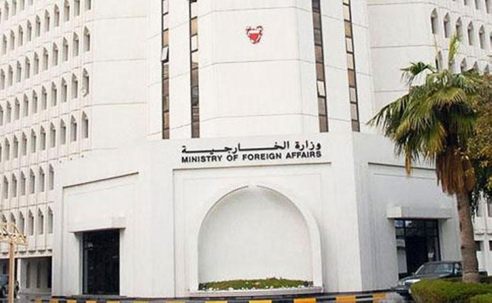 البحرين تدين حادث الطعن في مدينة مانشستر بالمملكة المتحدة