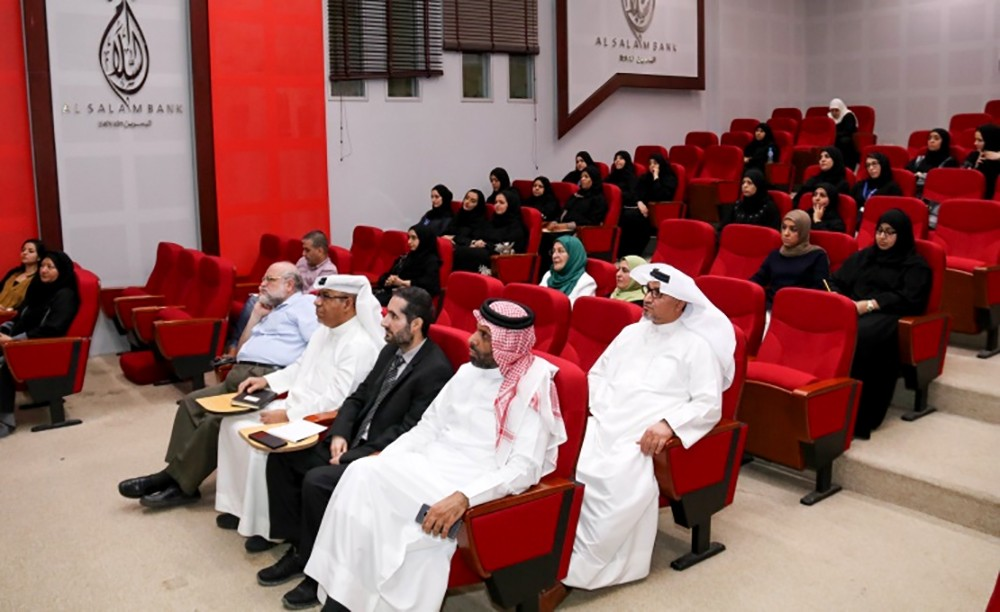 جامعة البحرين تطلع منتسبيها على مزايا وخدمات (تمكين) للمتقاعدين الجدد