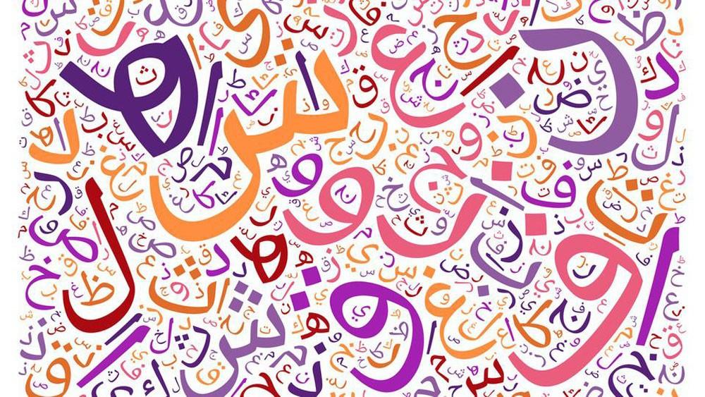 كلمة عربية كانت اسم كائنات مخيفة قد يفاجئك ما هي؟