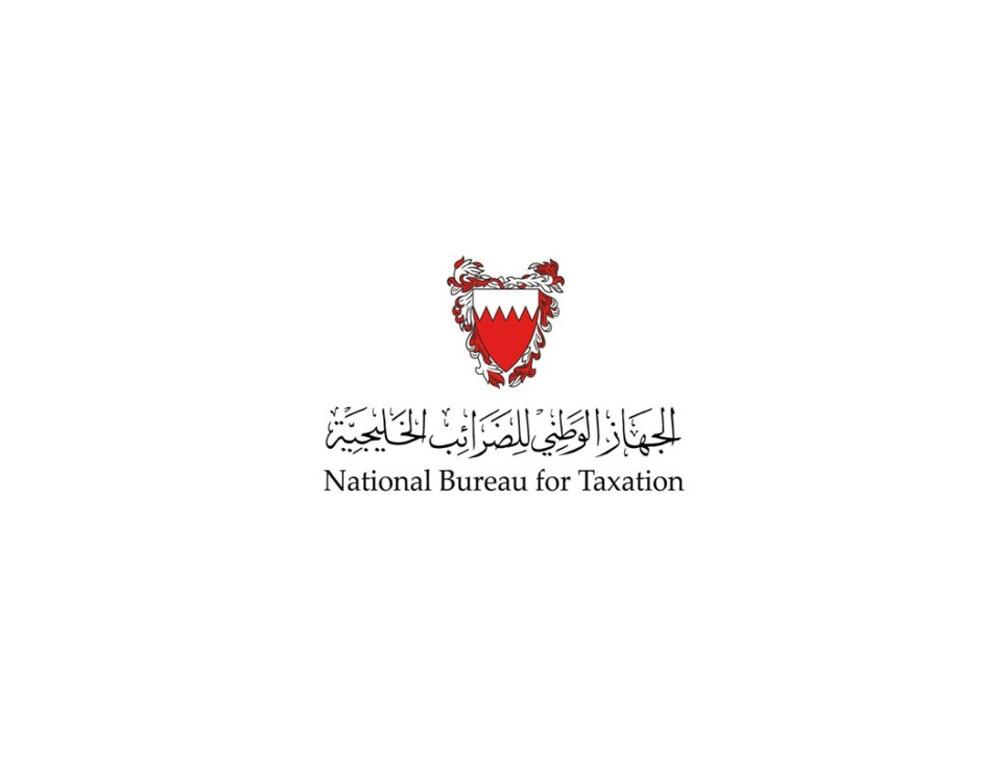 الجهاز الوطني للضرائب الخليجية : استكمال الاستعدادات الفنية لتدشين نظام رد القيمة المضافة للسائحين والزوار