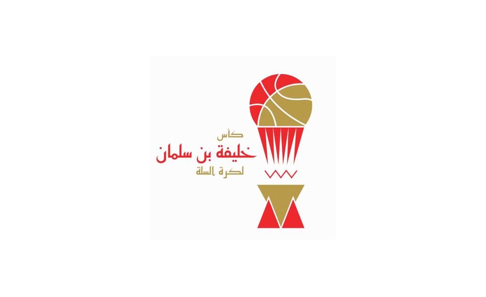 الأحد قرعة كأس خليفة بن سلمان لكرة السلة في الصالة الثقافية