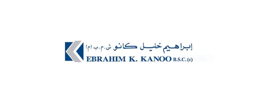 بطولة شركة إبراهيم خليل كانو السابعة لناشئي التنس