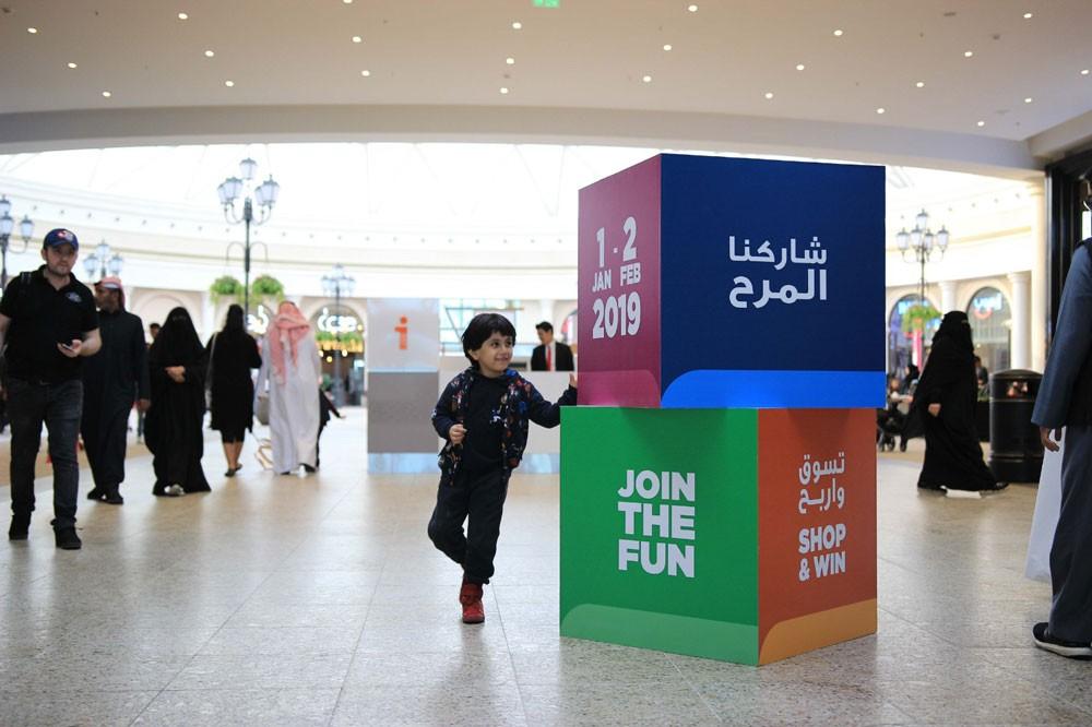 """مهرجان """"البحرين تتسوق"""" يقدم حزمة من الفعاليات الحافلة بالمرح والترفيه العائلي"""