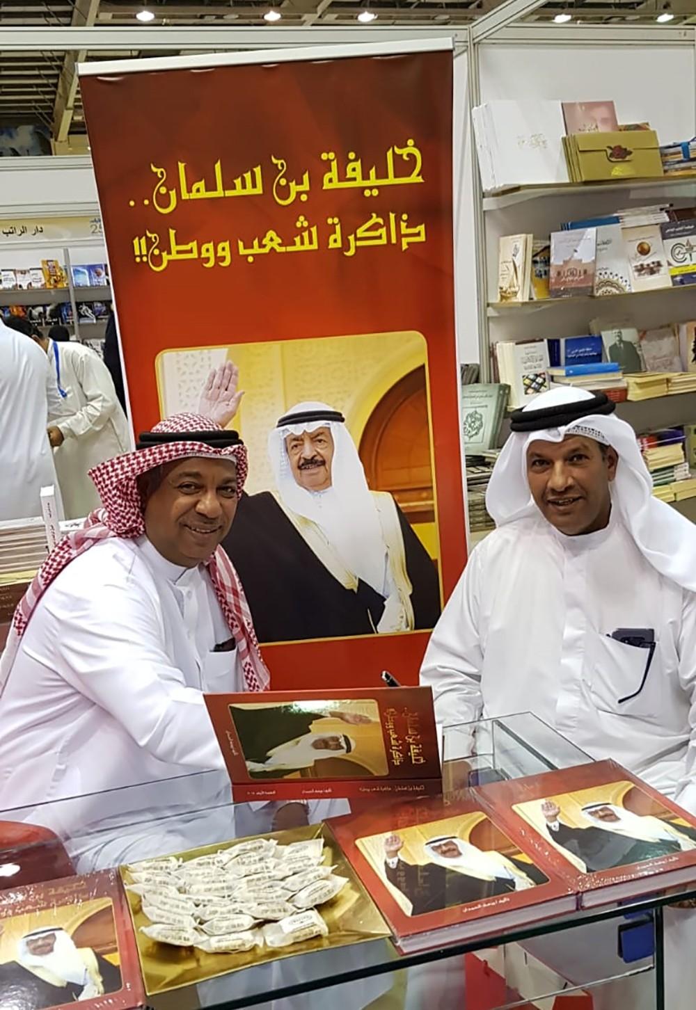 الحمدان يدشن كتابه (خليفة بن سلمان ذاكرة شعب ووطن)