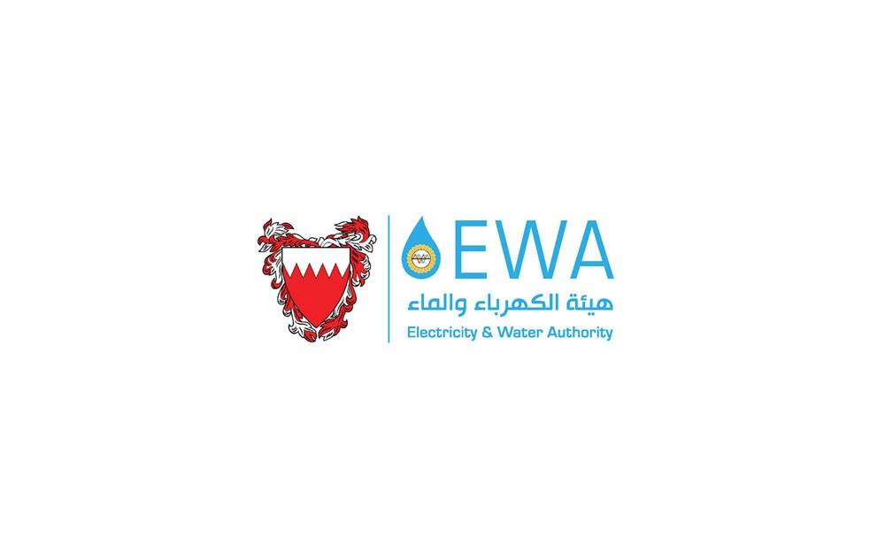 باسم المالكي: ضريبة هيئة الكهرباء والماء مخالفة للقانون