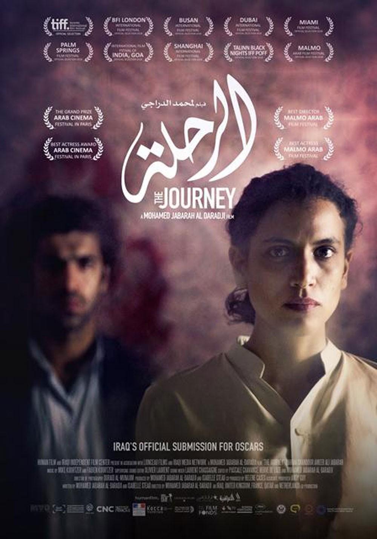 عرض فيلم الرحلة في مهرجان دكا السينمائي الدولي ببنغلاديش