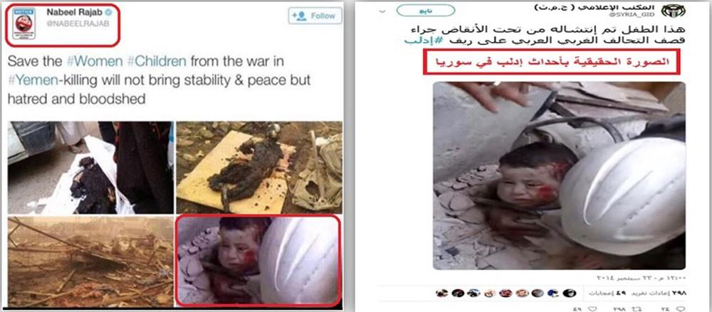 نبيل رجب نشر تغريدات كاذبة ومغرضة تمثل مخالفات قانونية وليس لها أي علاقة بحرية التعبير