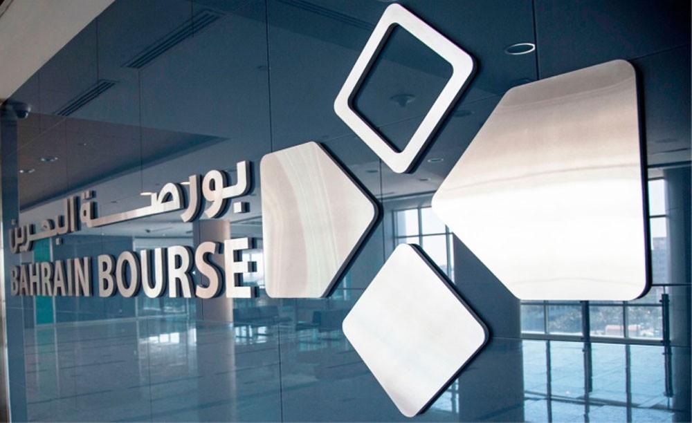 8 مليون دينار بحريني التدوال في بورصة البحرين