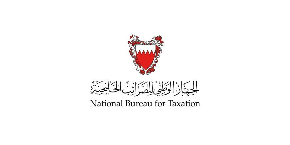 جهاز الضرائب: استمرار عقد ورش العمل حول القيمة المضافة